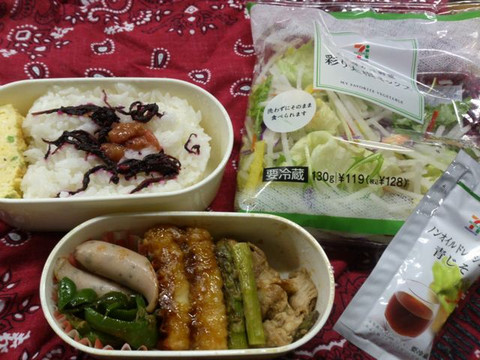 Wife_lunch