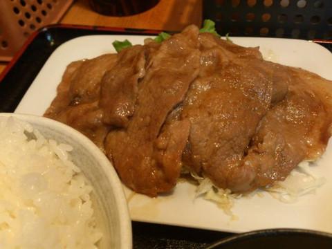 Pork_ginger