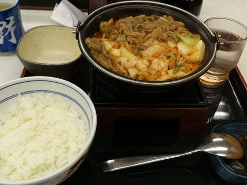 Chigenabezen_2
