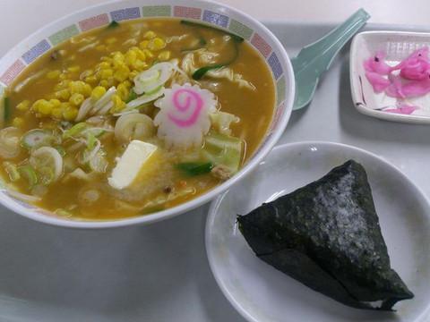 Miso_butter_corn_ramen