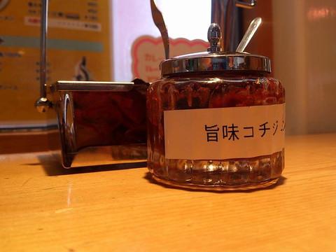 Pepper_paste
