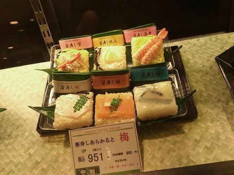 Pressed_sushi