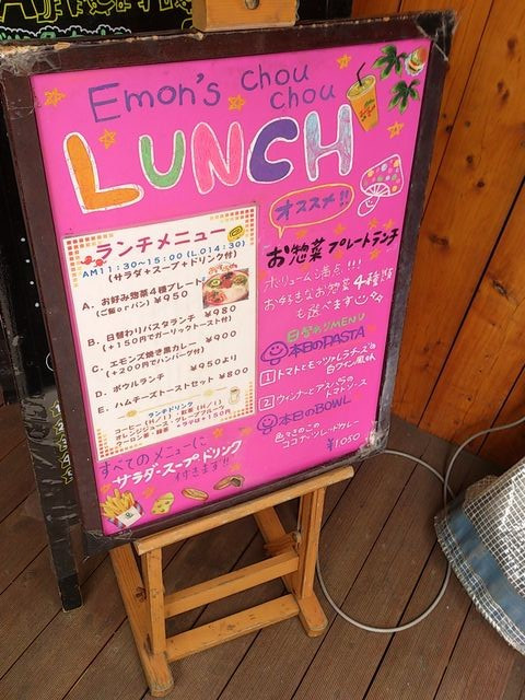 Lunch_menu