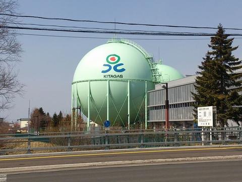 Gas_tank