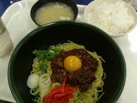 Taiwan_mazesoba