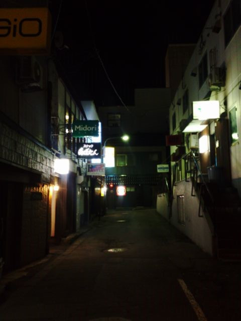 Hanazono_of_back_alley