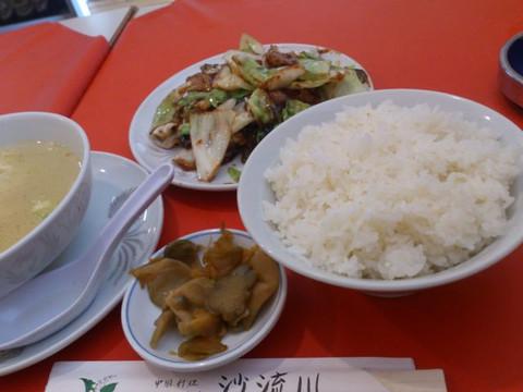 B_lunch