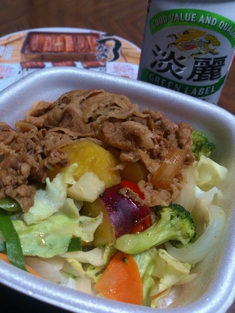 Vegetable_beef_bowl