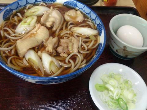 Kashiwasoba