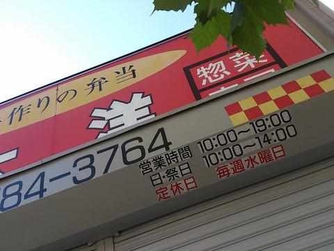 Dsc_7283