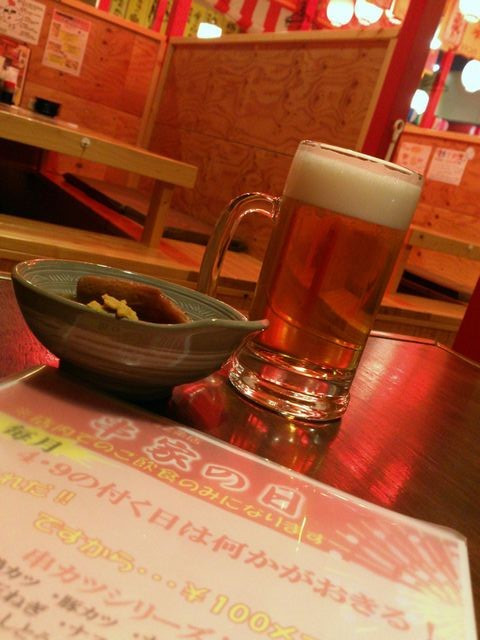 Beer_style