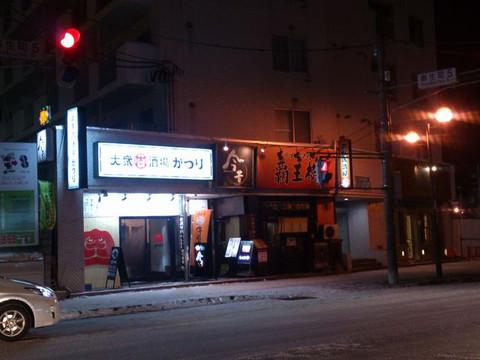 Good_place_of_asabu