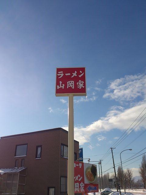 Taihei