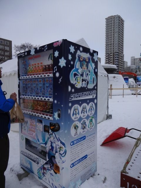 Snowmiku_vender