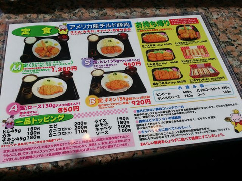 Set_meal_menu
