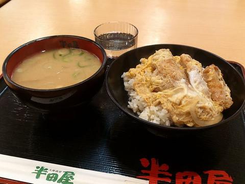 With_butajiru