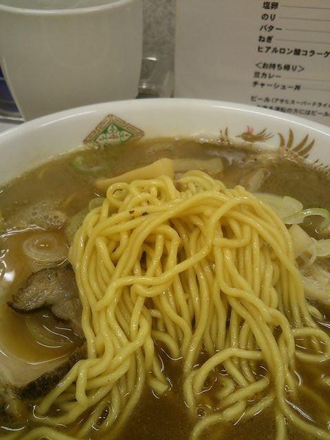 Hokuzanryu02