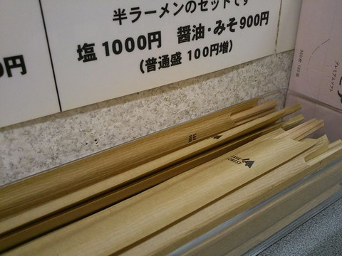 Hokuzanryu05