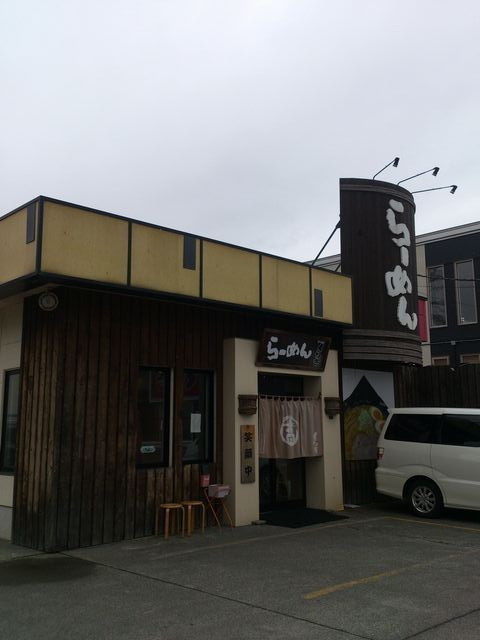 Kurakichi