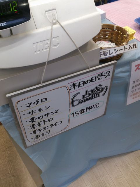 Hokkaidonmaru06