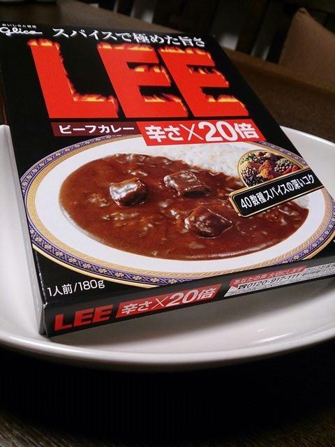 Super_spicy_curry