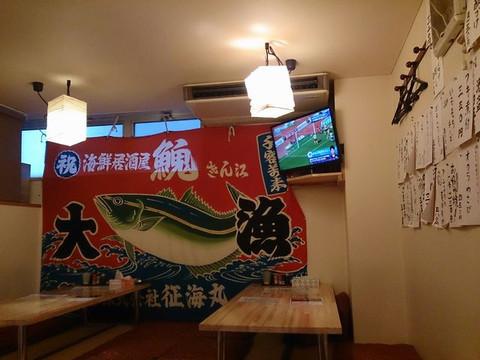 Big_catch_flag