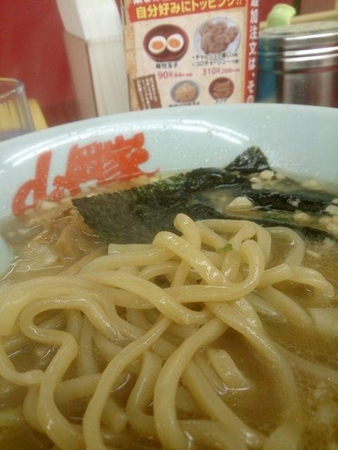 Mtyamaoka03
