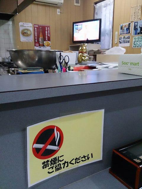No_smoking_2