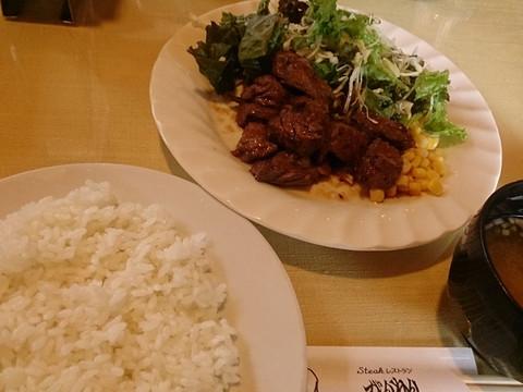 Cut_lunch
