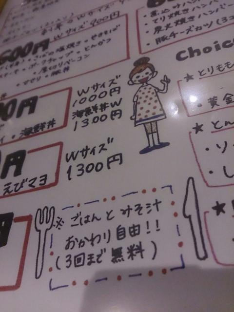 Wonderful_system