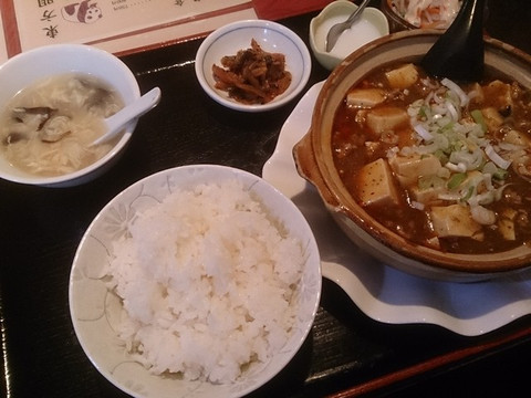 Mapo_tofu_set_meal