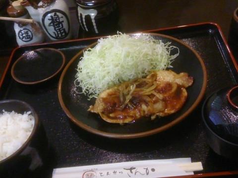 Pork_ginger_set_meal