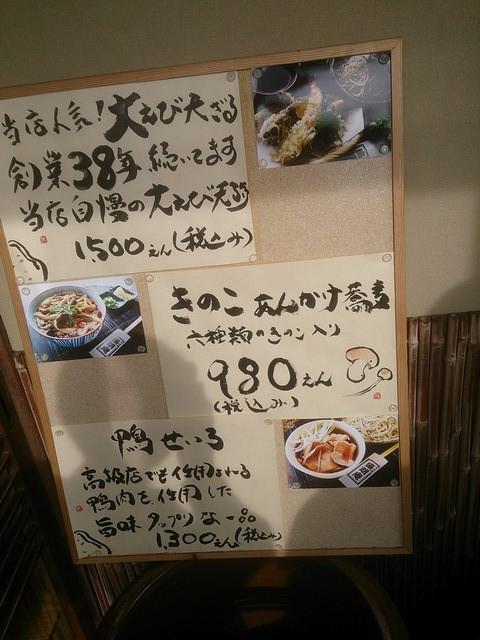 Seirouan3