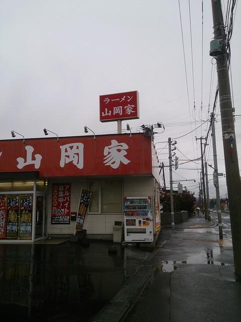 Yamaokaya_hujino