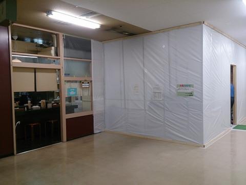 Tokachi04