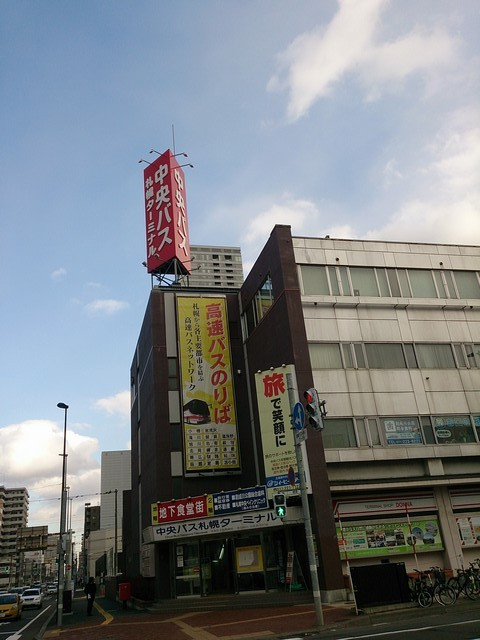 Tokachi08