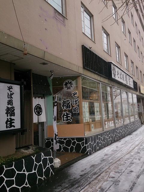 Soba_hukuzumi