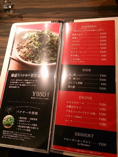 Kingmaara_menu03