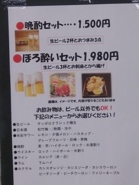 Dinner_set_4