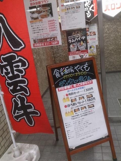 Menu_board_2