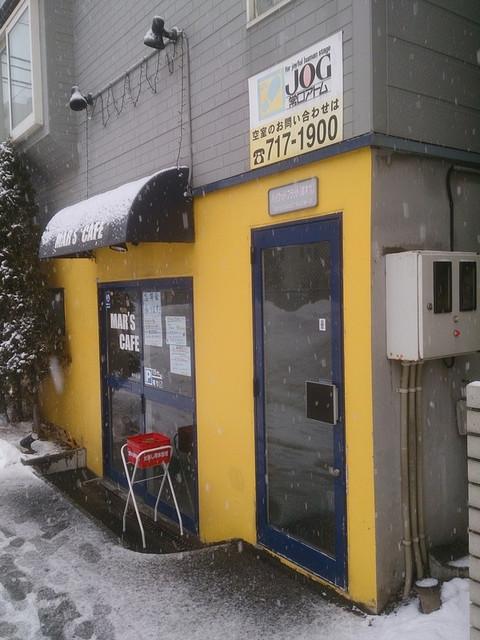 Mars_cafe