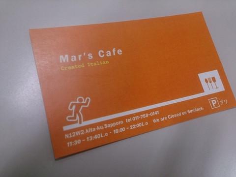 Shop_card