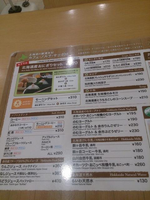 Left_side_of_menu