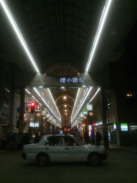 Tanuki_alley