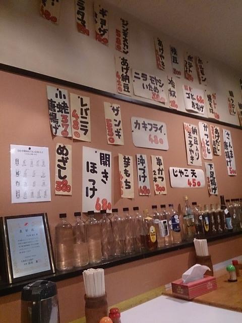 Izakaya_menu