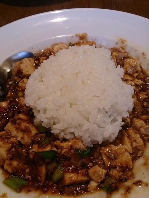 Input_rice