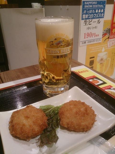 Hama_no_daidokoro