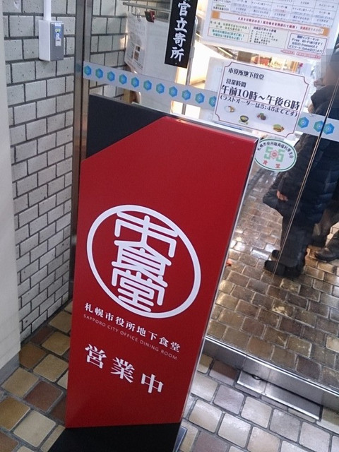 Underground_cafeteria