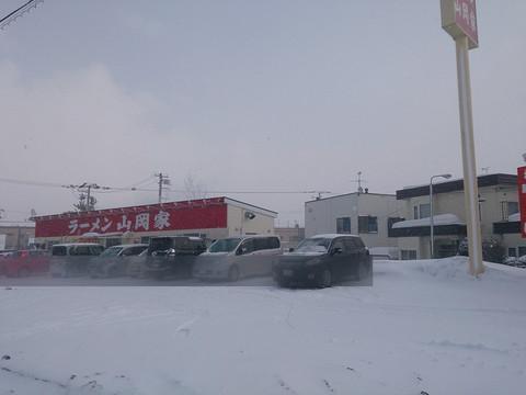 Mt_okaya