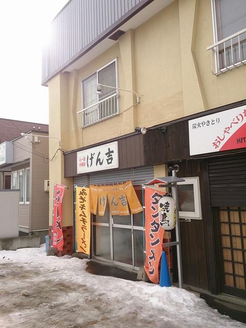 Genkichi